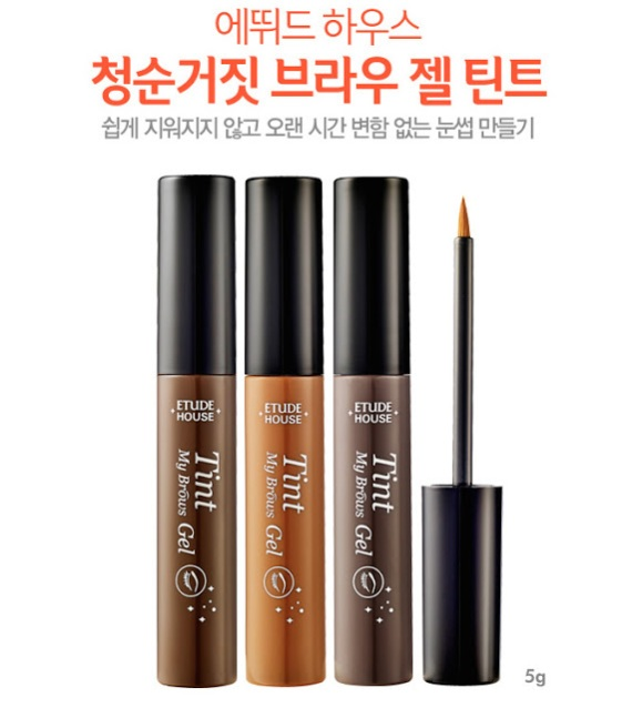Etude House Tint My Eyebrows Gel