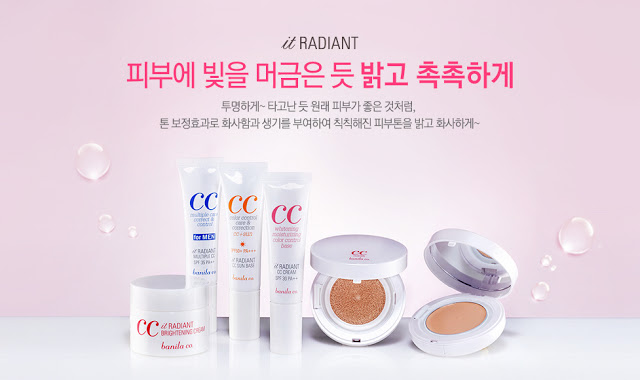 Banila Co. Radiant CC Cream