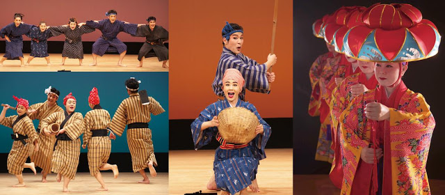 Traditional Ryukyu Dance Performance