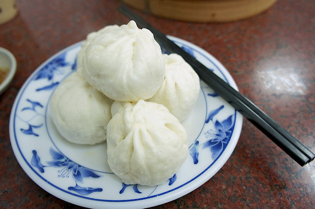 Gong Zheng Bao Zi resembles the usual steamed pork buns