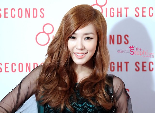 Korean C-curl and S-curl perms are a popular beauty trend in Korea