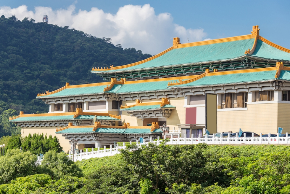 Taipei, Taiwan: National Palace Museum