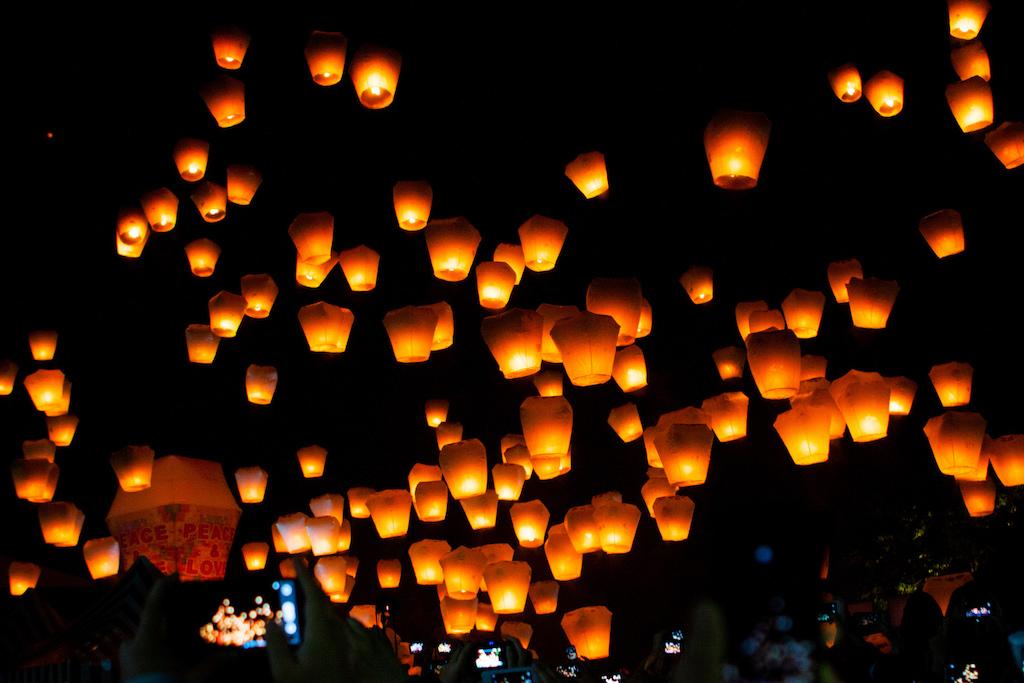 New Taipei, Taiwan: Pingxi Sky Lanterns