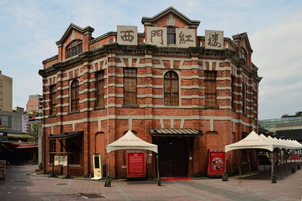 Taipei, Taiwan: The Red House Theatre