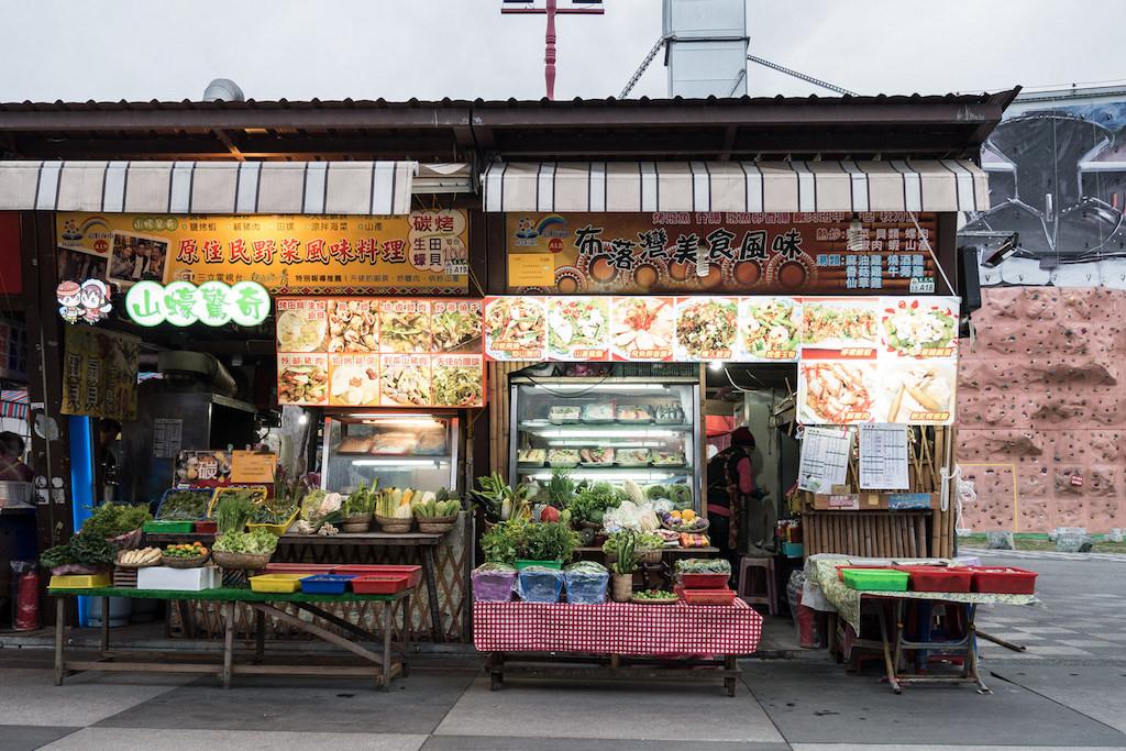 Hualien, Taiwan: Street Food Stalls
