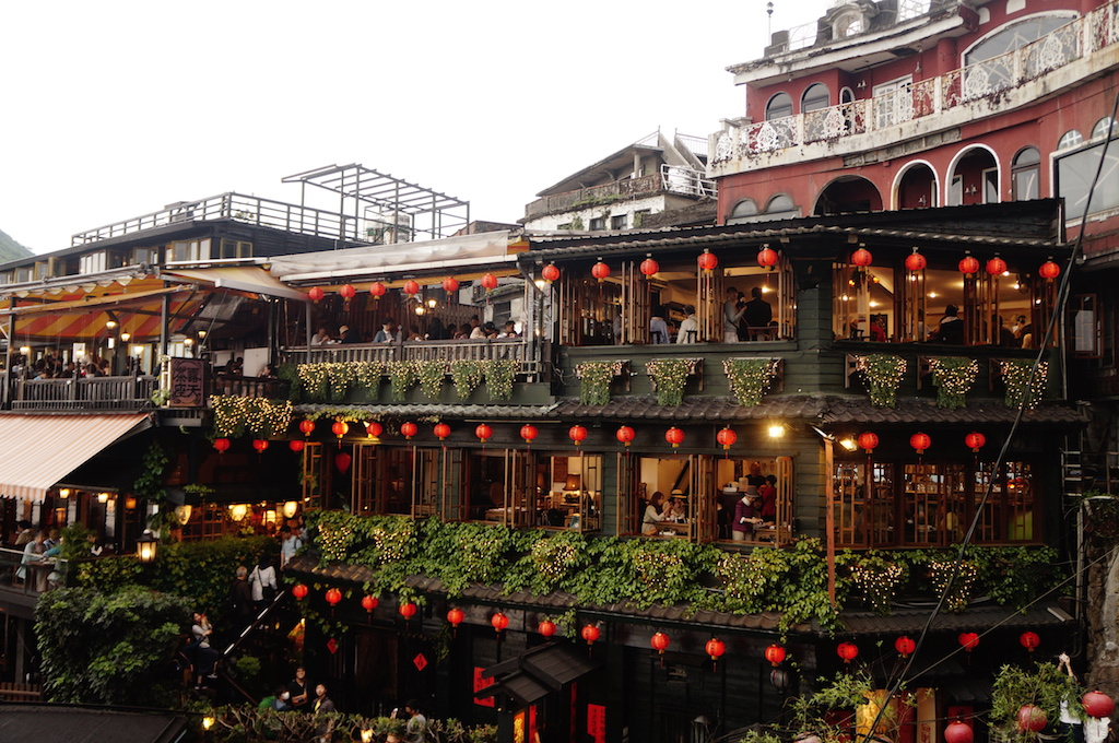 Jiufen Old Street: The Grand Teahouse