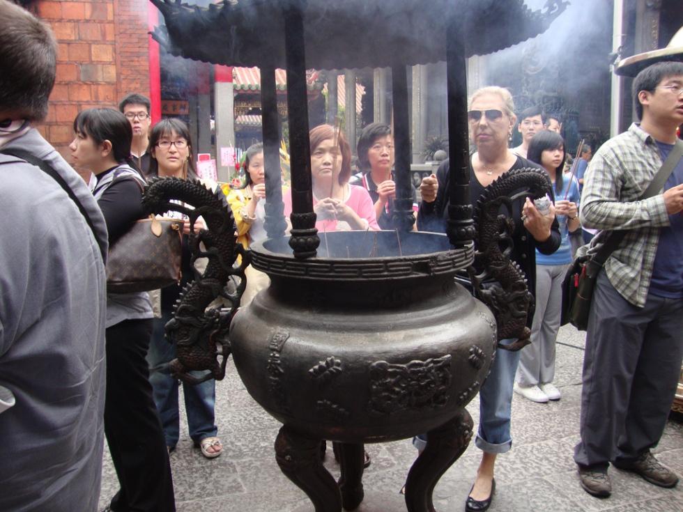 Taipei, Taiwan: Xingtian Temple