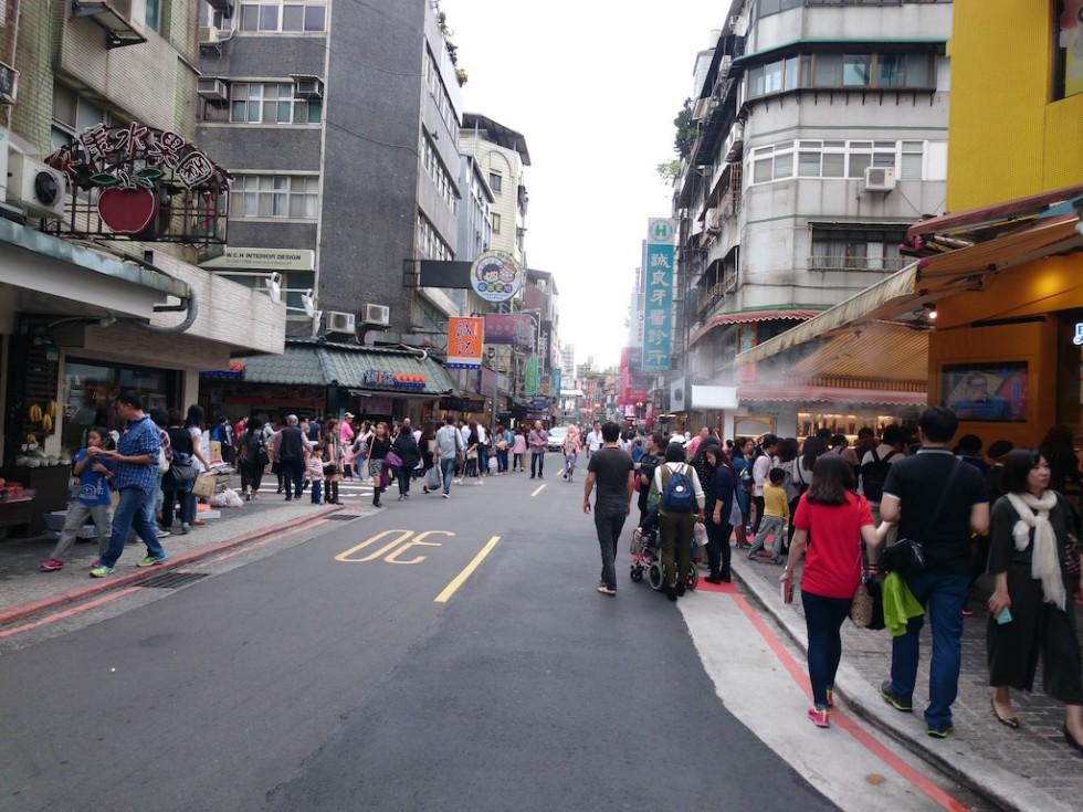 Taipei, Taiwan: Yongkang Street