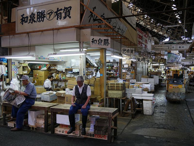 Tokyo_Tsukiji Market 1
