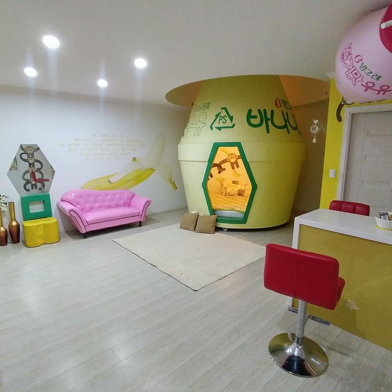 Banana Milk Themed Room