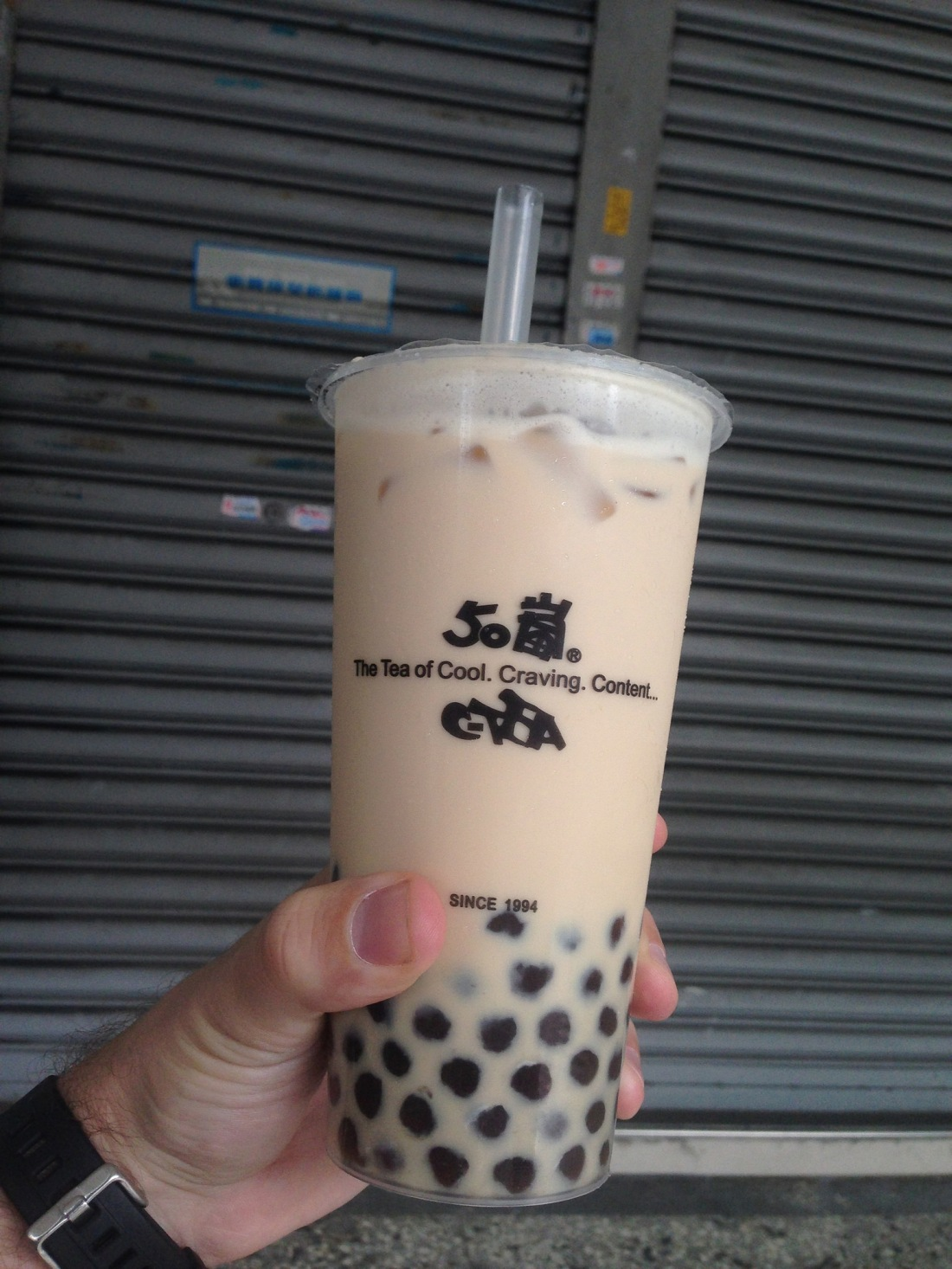 Milk Tea in Taiwan: 50 Lan