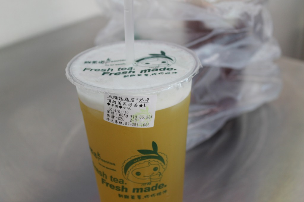 Milk Tea in Taiwan: Presotea Milk Tea