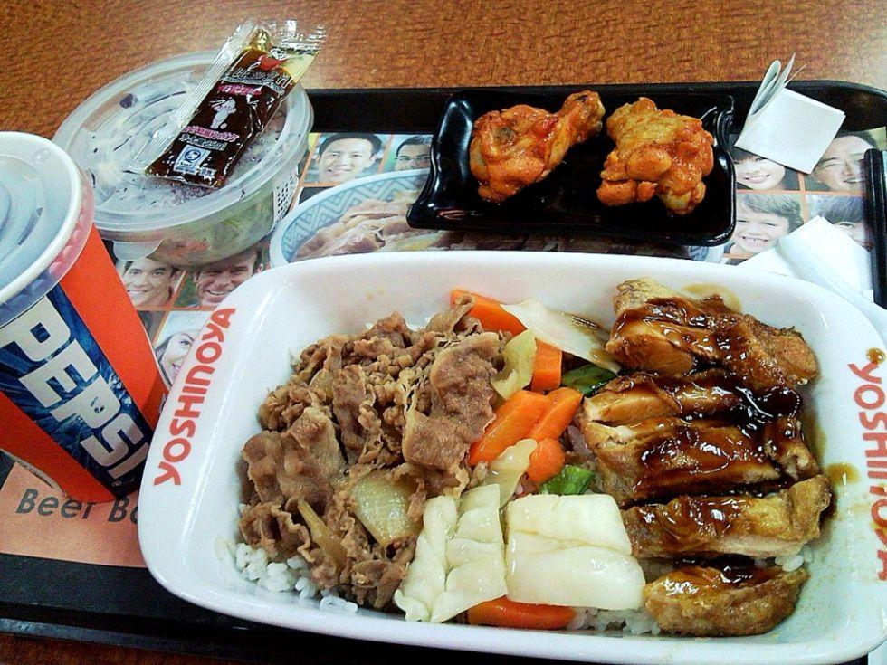 Japan Food: Gyudon from Yashinoya