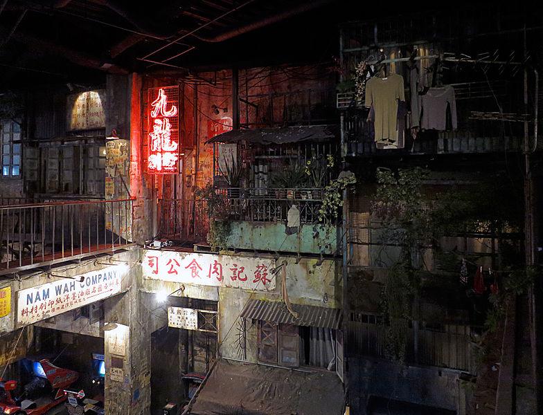 Kawasaki, Japan: Anata No Warehouse Arcade