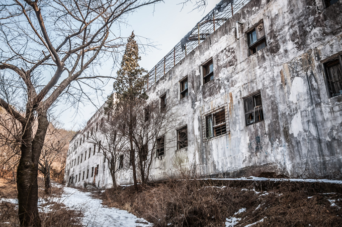 Haunted Halloween: Gonjiam Psychiatric Hospital