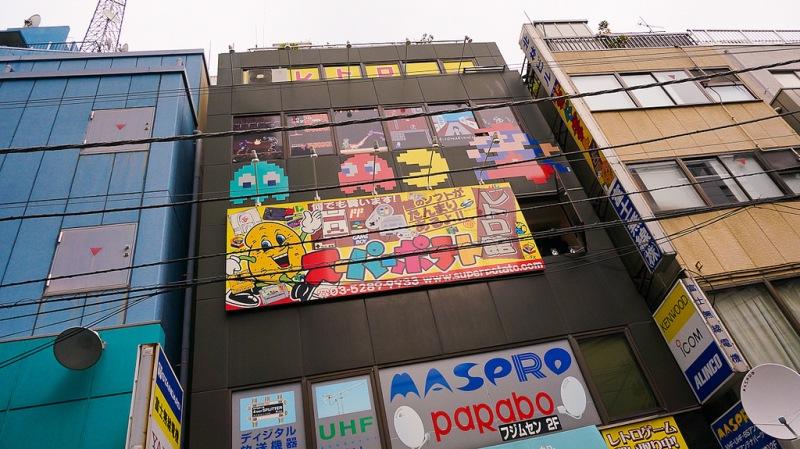Tokyo, Japan: Super Potato Arcade