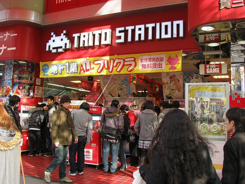 Tokyo, Japan: Taito Station Arcade