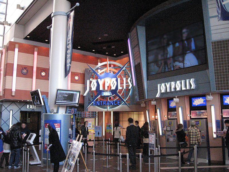 Tokyo, Japan: Tokyo Joypolis Arcade