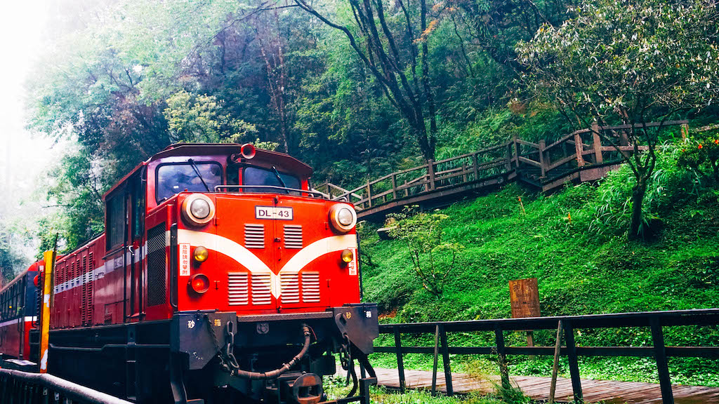 Alishan, Taiwan: Alishan Forest Railway