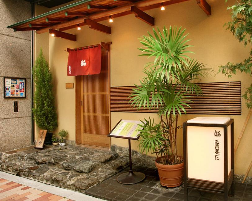 Top Tokyo Restaurants: Hyakumangoku