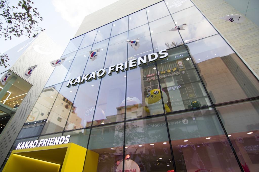 Instagrammable Cafes in Korea: Kakao Friends