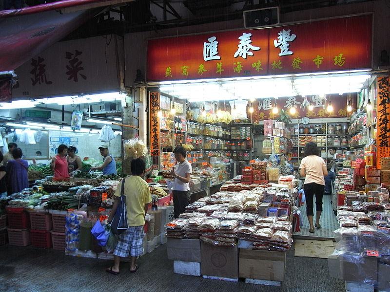Chun Yeung Street Market: Hong Kong